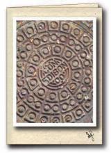Con Edison manhole cover